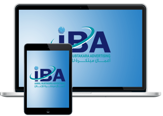 IBA UK web design